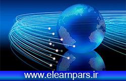 کارور-شبکه-اینترنت-مقدماتی